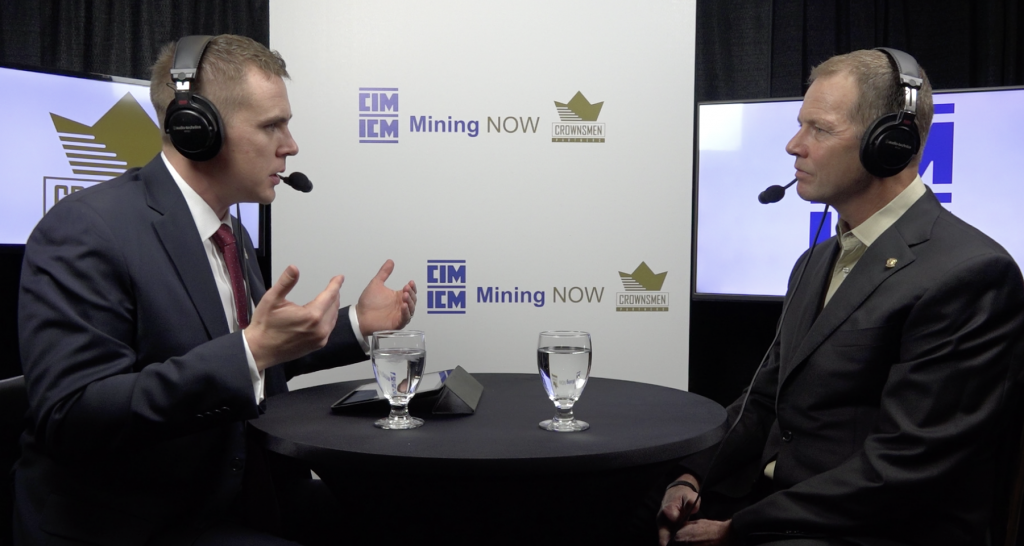 Mining Now